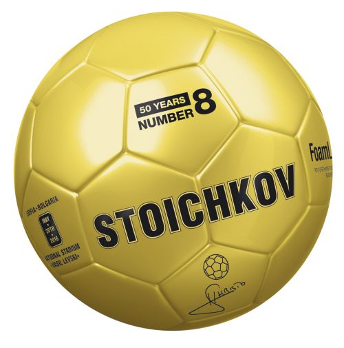 Юбилейна футболна топка