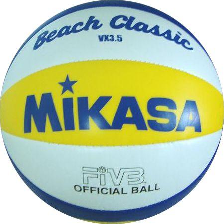 Волейболна топка трофейна Mikasa VX3.5
