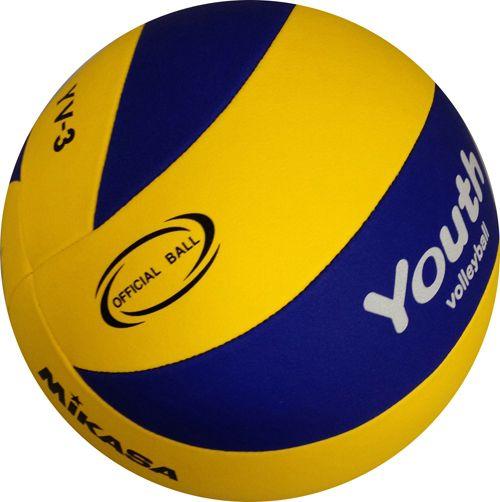 Волейболна топка младежи Mikasa YV-3