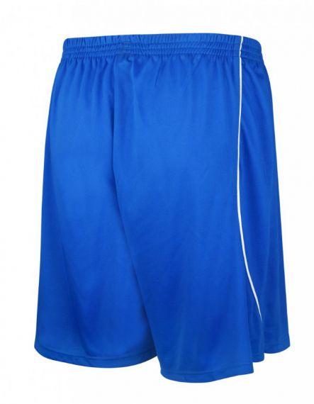 Kelme Kъси панталони Mundial Short 78406-703 Royal - Синьо
