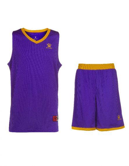 Kelme Баскетболен екип Over Set Basketball 80702-156 Purple - Лилаво