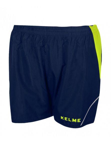 Kelme Къси панталони Gravity Athletics Competition Short 87255-490 Navy Lemon - Синьо