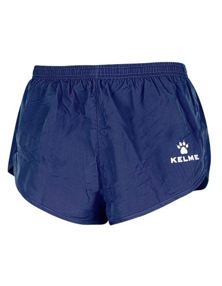 Kelme Къси панталони Lider Competition Short 87351-107 Navy - Синьо