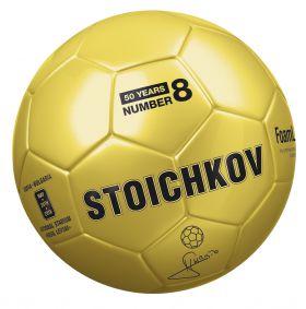 "Юбилейна футболна топка ""50 години номер 8"" Христо Стоичков"