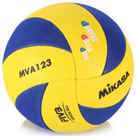 Волейболна топка за деца Mikasa 280 гр.  MVA123