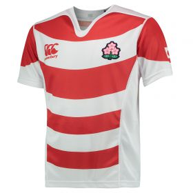 Japan Rugby Home Shirt 2016-17