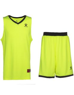 Kelme Баскетболен екип Over Set Basketball 80702-402 Lime - Жълто