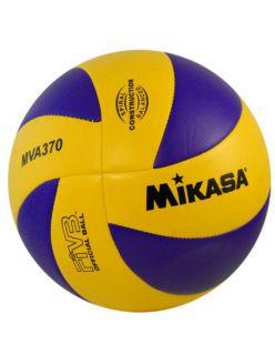Mikasa Волейболна топка MVA370 - Синьо/Жълто