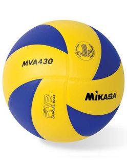 Mikasa Волейболна топка MVA430 - Синьо/Жълто