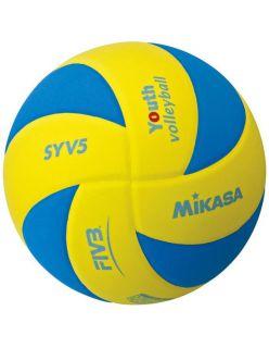 Mikasa Волейболна топка SYV5 - Синьо/Жълто