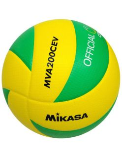 Mikasa Волейболна топка MVA200CEV - Жълто/Зелен