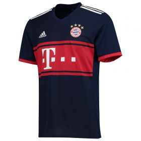 Bayern Munich Away Shirt 2017-18 with Hummels 5 printing