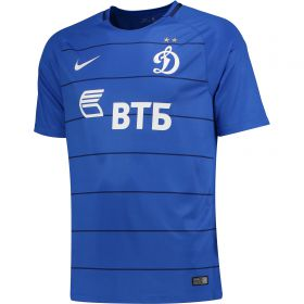 Dynamo Moscow Home Stadium Shirt 2017-18 - Kids