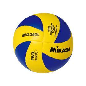Волейболна топка Mikasa MVA350L