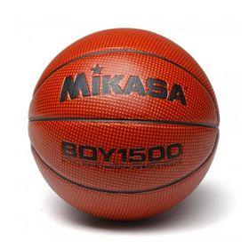 Баскетболна топка Mikasa BDY1500