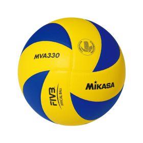 Волейболна топка Mikasa №5 MVA330