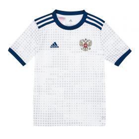 Russia Away Shirt 2018 - Kids with Arshavin 10 printing