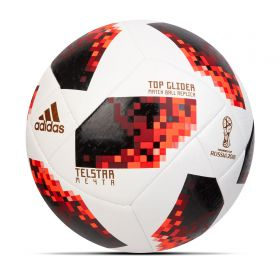 adidas World Cup 2018 Knockouts Top Glider Football - White
