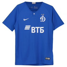 Dynamo Moscow Home Stadium Shirt 2018-19 - Kids