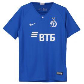 Dynamo Moscow Home Stadium Shirt 2018-19 - Kids