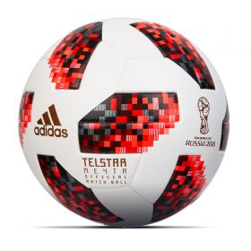 adidas World Cup 2018 Knockouts Official Match Football - White