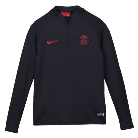 Paris Saint-Germain Strike Drill Top - Grey - Kids