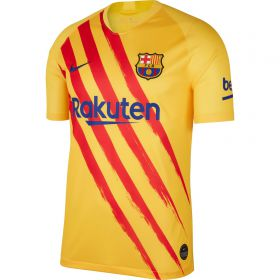 Barcelona Nike Stadium Short Sleeve Jersey - Mens