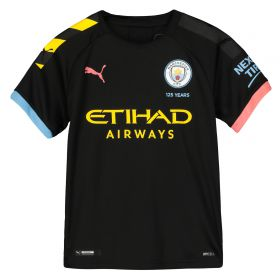 Manchester City Away Shirt 2019-20 - Kids with Wembley 20 printing
